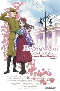 Poster for Haikara-San: Here Comes Miss Modern Part One