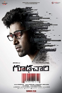 Poster for Goodachari