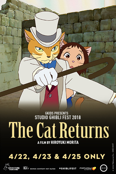 The Cat Returns-Studio Ghibli Fest