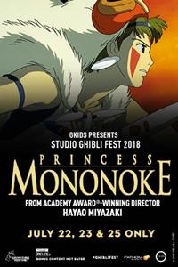 Princess Mononoke - Studio Ghi...