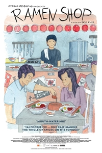 Poster of Ramen Shop (Ramen Teh)