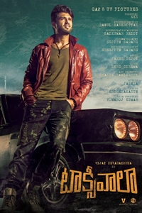 Poster of Taxiwala (Telugu)