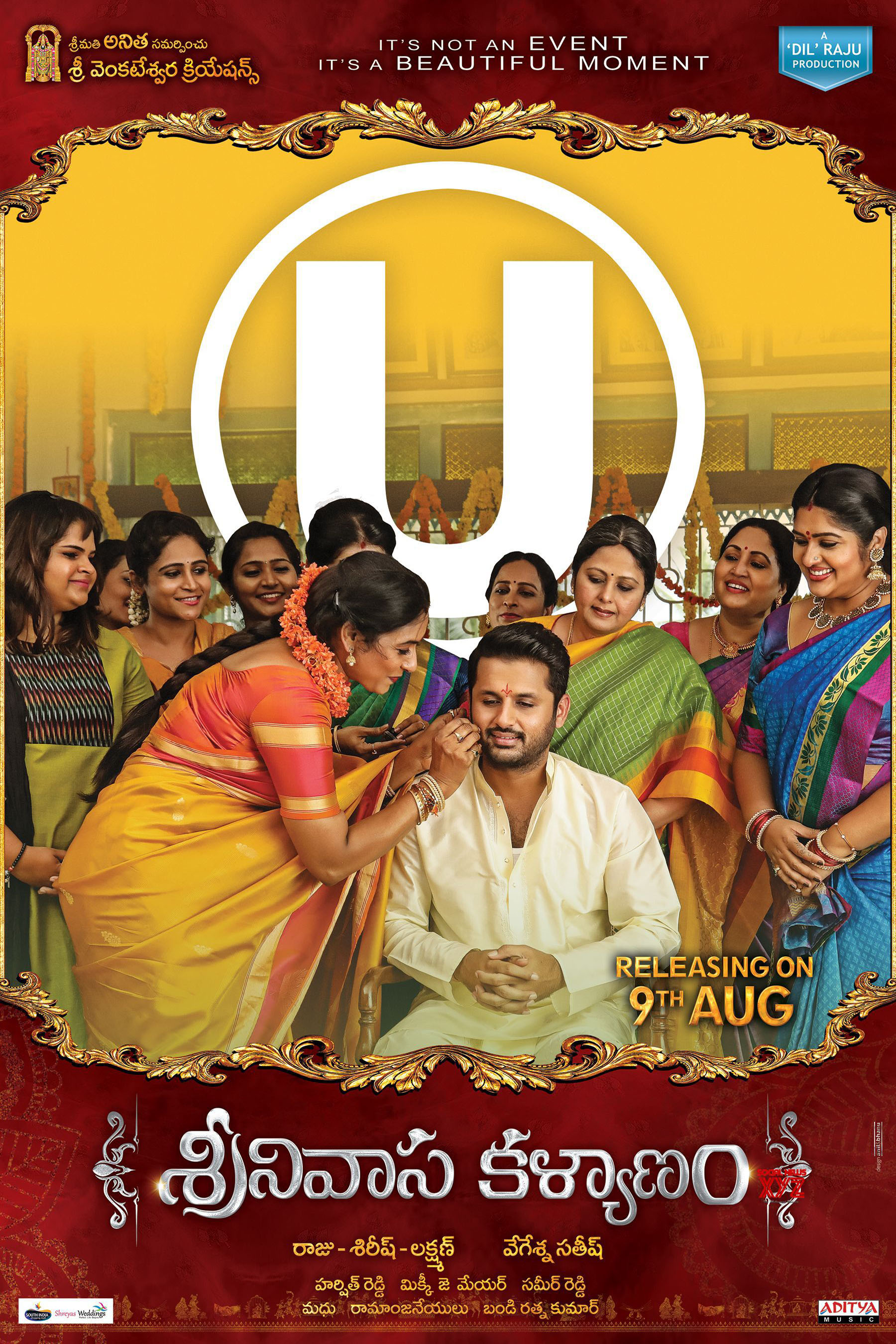 Poster for Srinivasa Kalyanam
