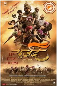 Farzand Poster