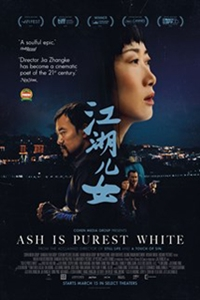 Poster for Ash is Purest White (Jiang hu er nv)