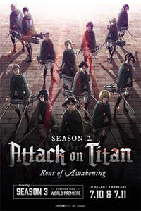 Poster for Attack on Titan Season 3 World Premiere Event