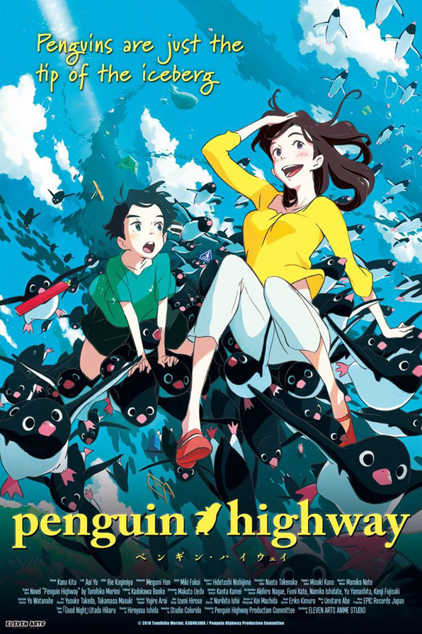 Penguin Highway (Japenese W/English Subtitles) Poster