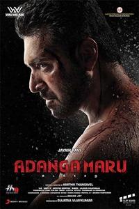 Adanga Maru (NR)Release Date  December 21, 2018. Cast  Jayam Ravi, Raashi  Khanna, Babu Antony, Bharath Raj, Gajaraj Director  Karthik Thangavel 6358d1b3e1