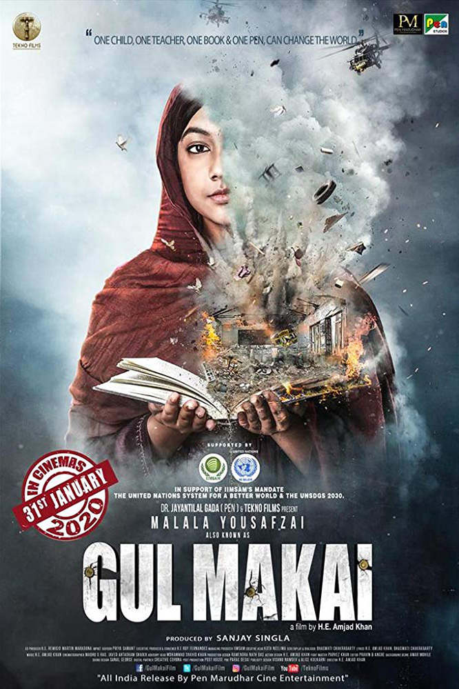 Still of Gul Makai (Hindi)