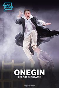 Poster for Stage Russia: Onegin