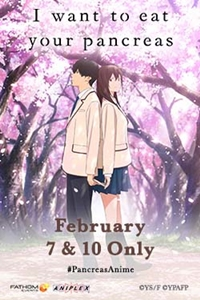 Poster of I Want to Eat Your Pancreas (Kimi no ...