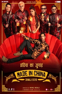 Still of Made In China (Hindi)