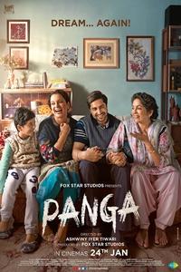 Panga Poster