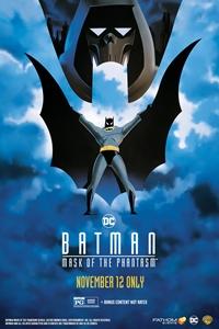 Poster of Batman: Mask of the Phantasm 25th Anniversary