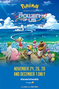 Poster of Pokémon the Movie: The Power of Us