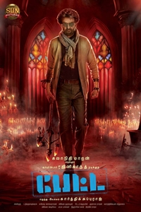 Poster for Petta (Tamil)