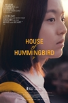 House of Hummingbird (Beol-sae) Poster