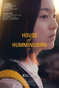 House of Hummingbird (Beol-sae)