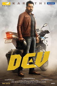 Poster for Dev (Tamil)