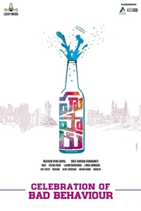 13a7ee619309 Hushaaru (NR)Release Date  December 14, 2018. Cast  Ramya, Tejus Kancherla,  Daksha Nagarkar, Priya Vadlamani, Abhinav Medishetti