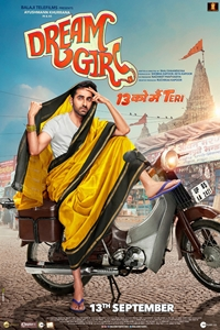 Still of Dream Girl (Hindi)
