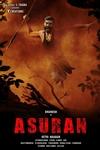 Asuran (Tamil) Poster
