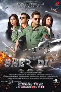 Sher Dil (Sherdil) (Urdu)