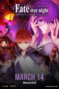 Poster of Fate/stay night [Heaven