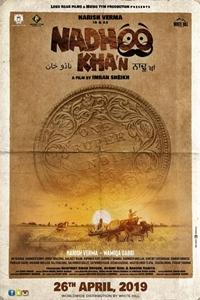 6e5686cf55e Nadhoo Khan (Nadhoo Kha n) (NR)Release Date  April 26