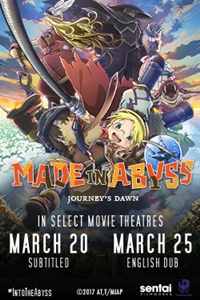 Made in Abyss: Journey's Dawn                                               Poster