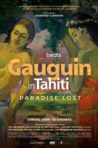Gauguin in Tahiti - Paradise Lost (Guigin a Tahiti - Il paradiso perduto) Poster