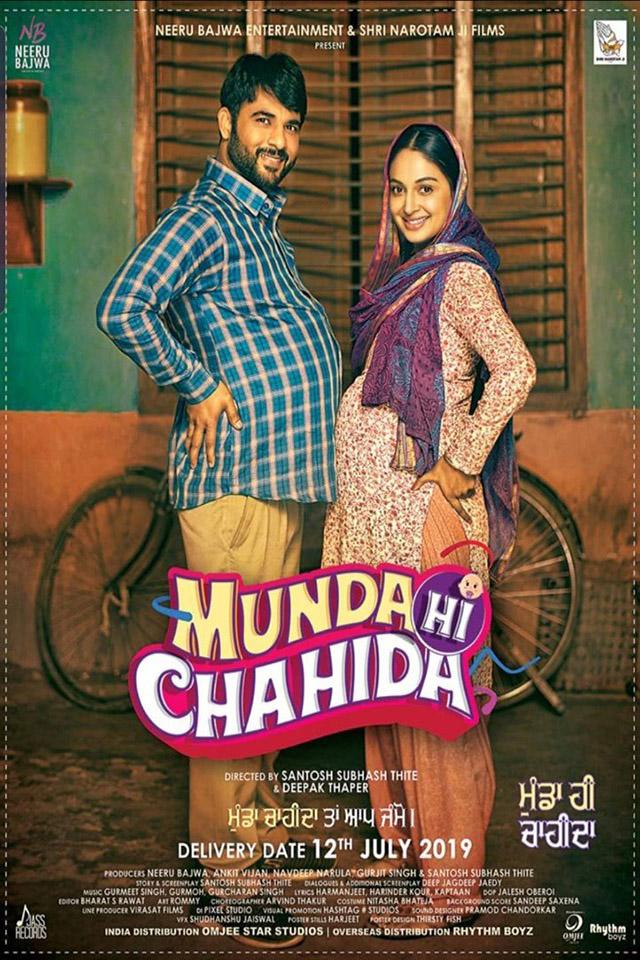 Munda Hi Chahida