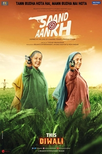 Saand Ki Aankh (Hindi)Poster