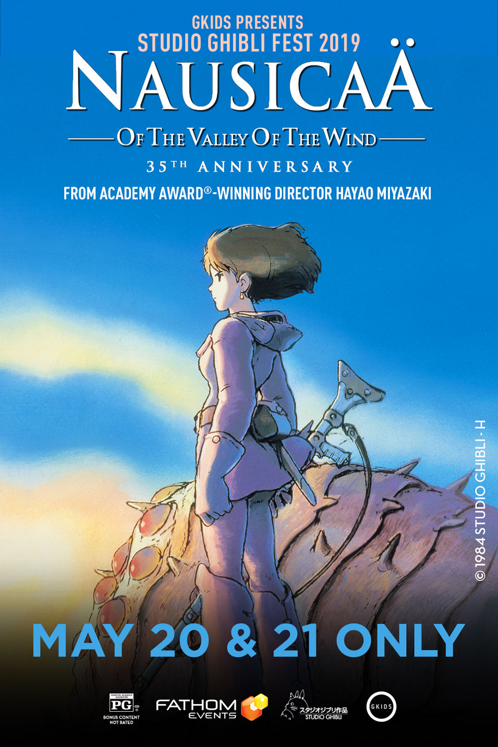 Nausicaa of the Valley of the Wind-DBEN Poster