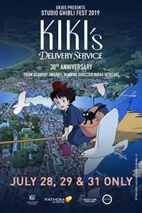 Poster of Kiki's Delivery Service - Studio Ghibli Fest 2019