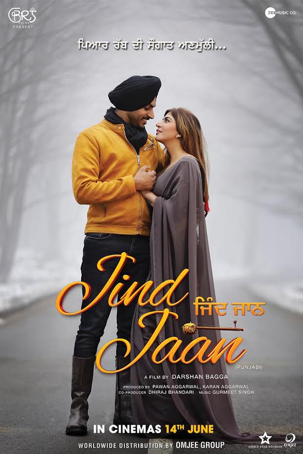Jind Jaan (Punjabi w/English Subtitles) Movie Times   Jamaica