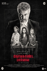Poster for Nerkonda Paarvai