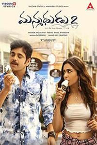 Manmadhudu 2 Poster