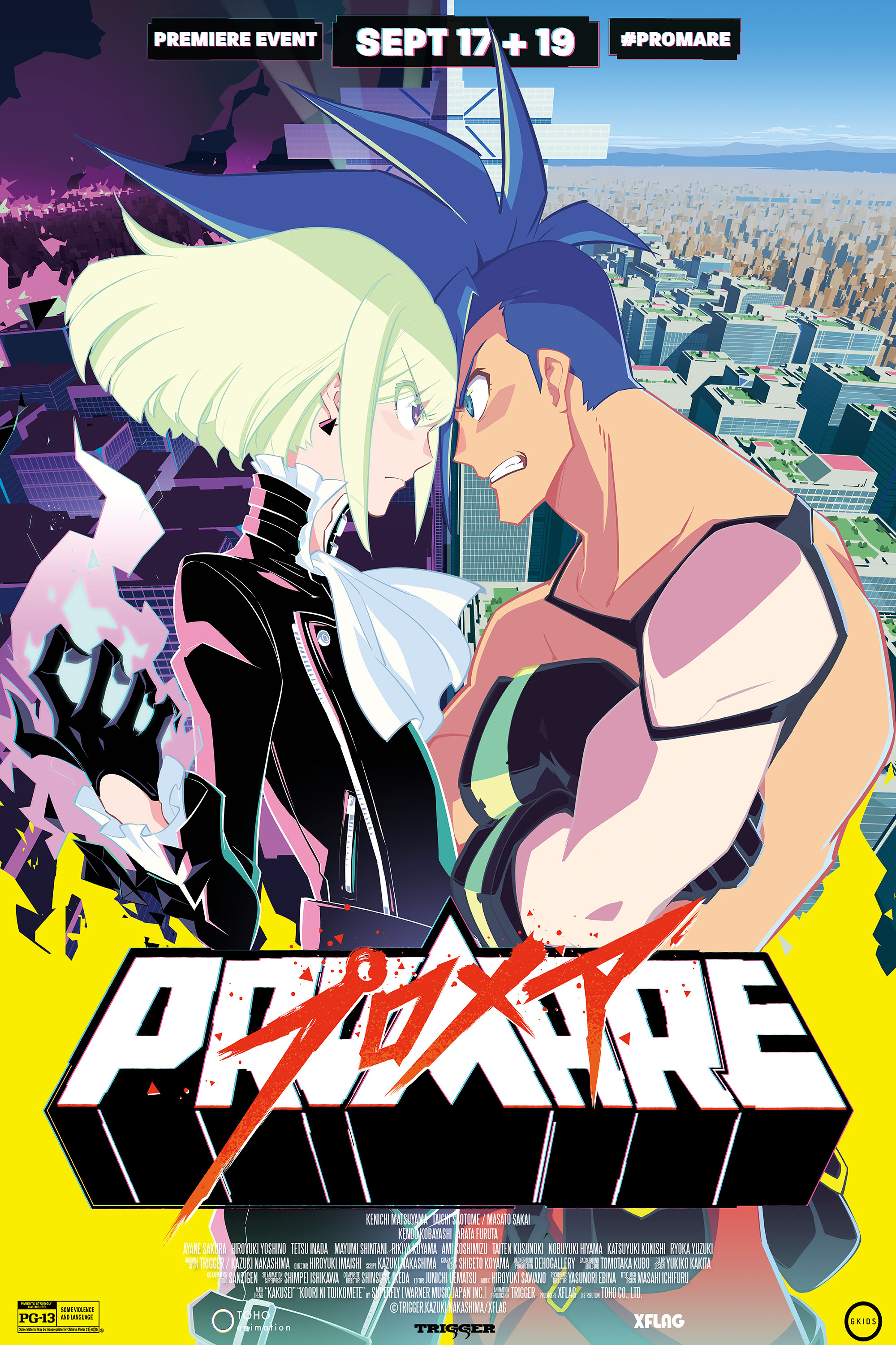 Poster for Promare