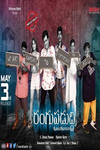 3edb0a8bc729f1 Rangupaduddi (NR)Release Date  May 3