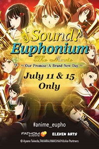 Poster of Sound! Euphonium: The Movie - Our Promise: A Brand