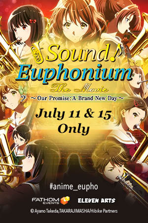 Sound! Euphonium: The Movie - Our Promise: A Brand Poster