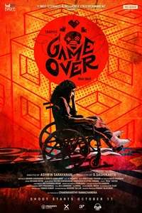 Poster of Game Over (Hindi)