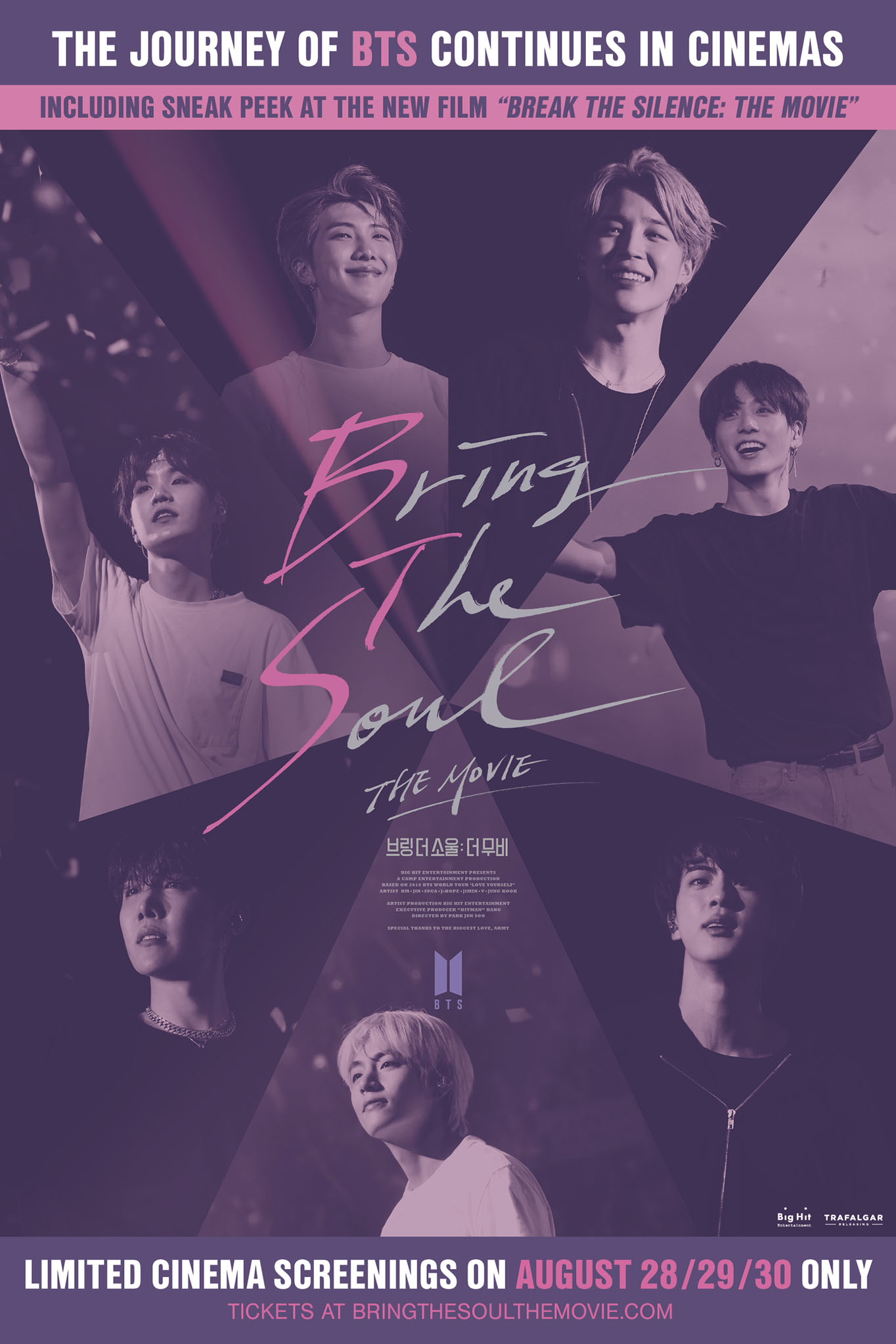 BRING THE SOUL: THE MOVIE Poster