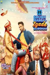 Shubh Mangal Zyada Saavdhan