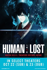 Poster of Human Lost