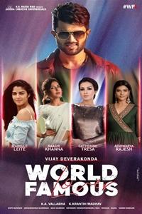 Poster of World Famous Lover (Telugu)