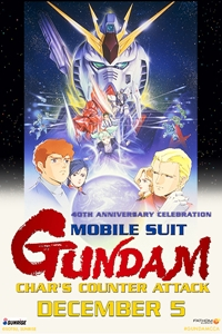 Poster of Gundam 40th Anniversary Celebration: Chars Counterattack