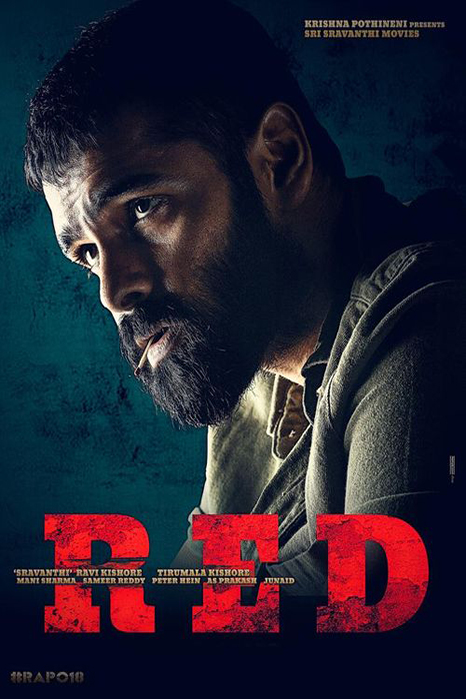 Poster of RED (Telugu)