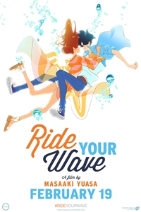 Poster of Ride Your Wave (Premiere Event)